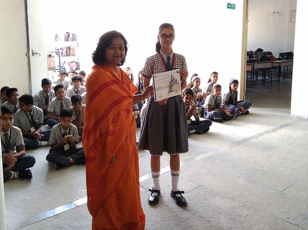 Abhyasa English School for An All-Round Development of Your Child